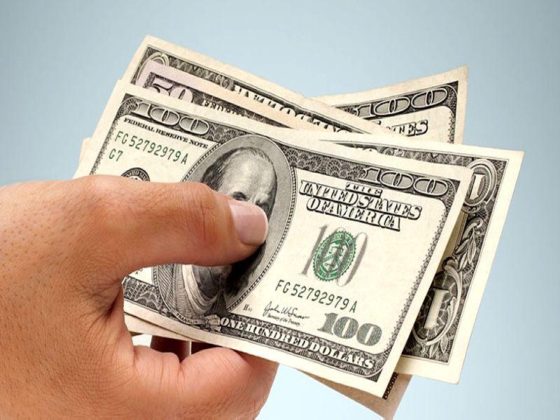 обмен валюты по выгодному курсу