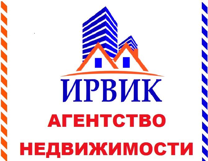 АН ИРВИК Николаев